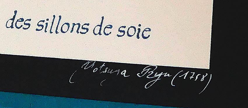 detail haiku printemps site